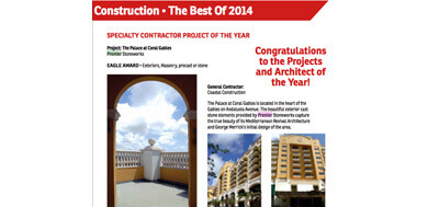 Specialty contractor of the year award